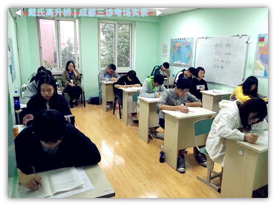 彭州v初中初中全日制集训班数据理科物理图片